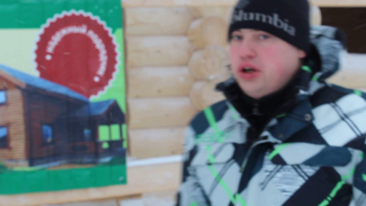 Отзыв о компании Манигор Строй из Екатеринбурга