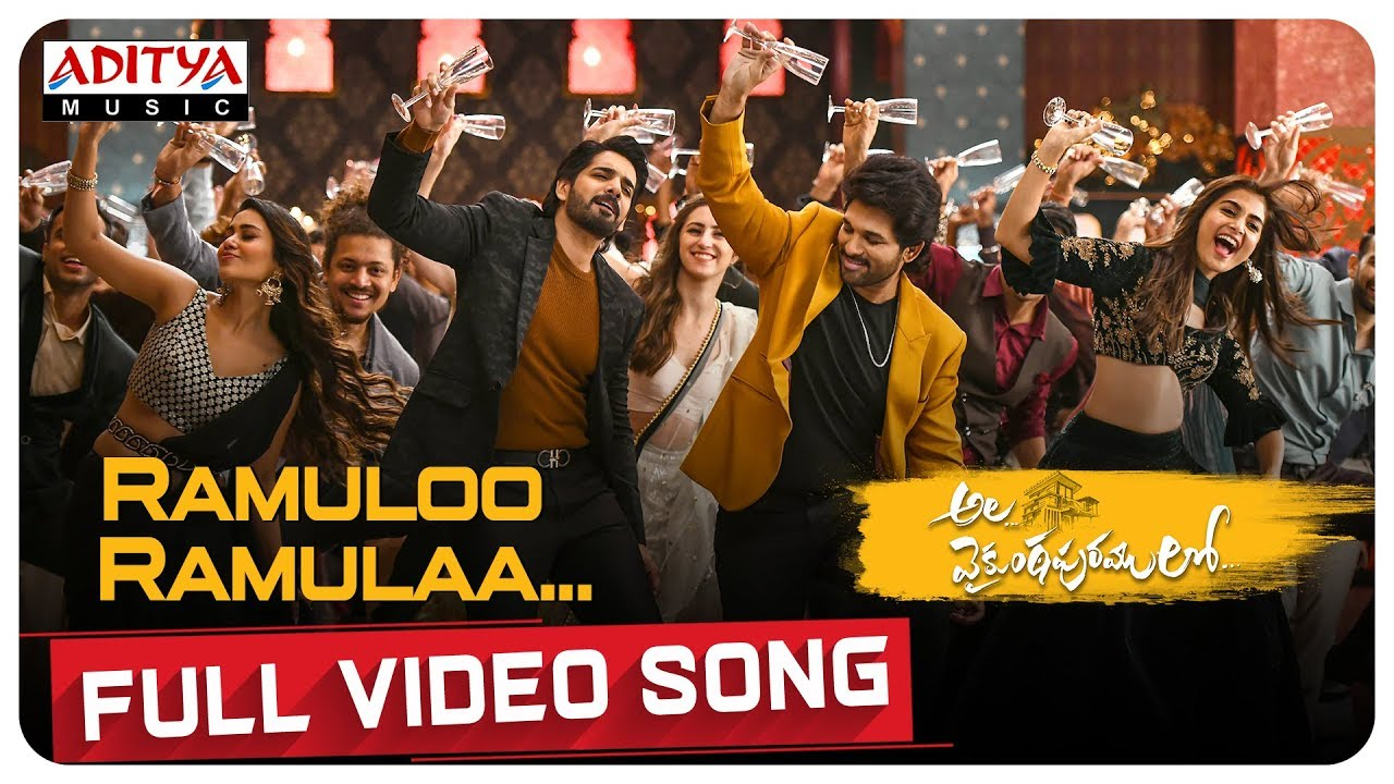 AlaVaikunthapurramuloo - Ramuloo Ramulaa Full Video Song