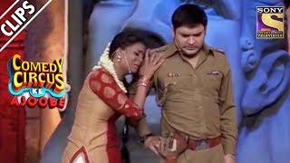 Kapil And His Nagging Wife, Shweta | Comedy Circus Ke Ajoobe