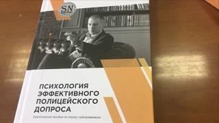 Видеоролик о книге