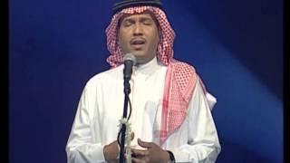 تحميل اغاني محمد عبده و العين بحر، جدة ٢٠٠١ MP3
