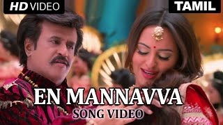 En Mannavva Official Song Video | Lingaa | Rajinikanth, Sonakshi Sinha