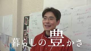 【沖島 もんて便り】エネルギー自給イベント