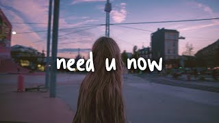 Dean Lewis   Need You Now (acoustic)  Lyrics