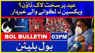 Strict Lockdown Imposed on Eid ul Azha 2021   BOL News Bulletin   3:00 PM   16 July 2021