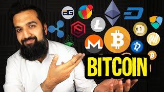 Bitcoin Trading in Pakistan Kaiseh Karteh Hain? Financial Education Video