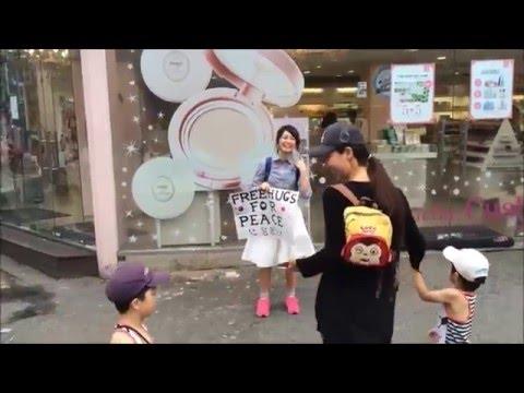 日本の女子大生が韓国でフリーハグしてみた!일본여대생이 한국에서 프리허그해봤음!