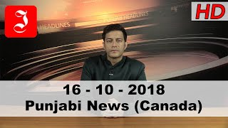 News Punjabi Canada 15th Oct 2018