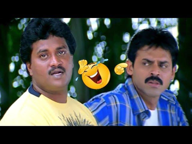 Sunil Comedy Scenes - Latest Telugu Comedy Scenes 2019