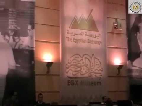 الوزير/طارق قابيل خلال إعلان الإكتتاب فى الطرح العام بالبورصة المصرية لشركة عبور لاند