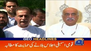 Geo Headlines - 05 PM - 06 October 2018