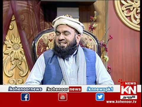 Istakhara 12 February 2021 | Kohenoor News Pakistan