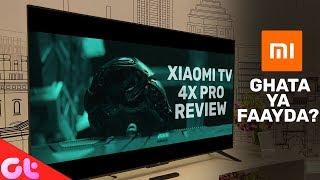 Xiaomi Mi 4X Pro 55