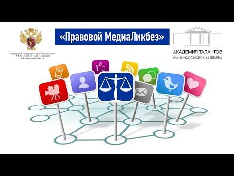 """Социальная видео реклама """"ГОРЯЧАЯ ЛИНИЯ"""""""