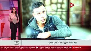 رامى إمام مخرج فيلم شمس وقمر