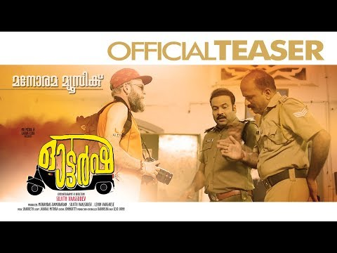 Autorsha Malayalam Movie Teaser 2 - Anusree
