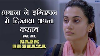 Shabana Ne Imtihan Mein Dikhaya Apna Kartab   Movie Scene   Naam Shabana   Taapsee   Shivam Nair