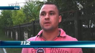 Жестокое избиение беременной девушки около подъезда в Уфе попало на видео