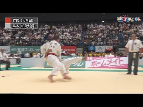 男子準決勝 大牟田高校 vs 日体大荏原高校