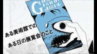 Kogeinu - Heat-Haze with Ib (Garry's POV) [SPOILERS]