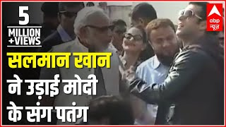 Salman Khan praises Modi but will vote for Congress