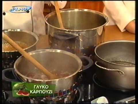 H Ιωάννα Τσολομίτη φτιάχνει γλυκό καρπούζι στο