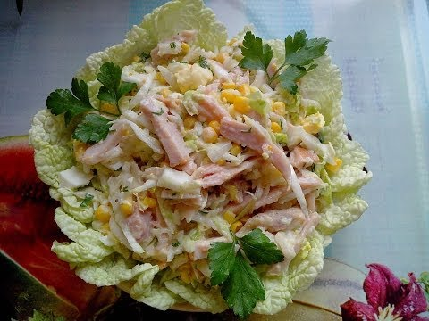 Салат с копчёной курицы и пекинской капусты (Lettuce from the smoked hen and Pekinese cabbage)