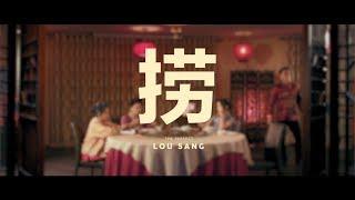 AirAsia CNY 2019 | The Perfect Lou Sang