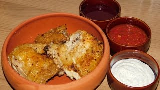 Курица с сметанно-чесночным соусом. Курица по грузински.