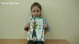 Дети поздравляю с «Днём Козака» - Детский сад «Центр Детства»