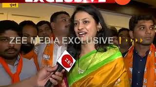 Mumbai Sujay Vikhe Patil's Wife Reaction On Joining BJP