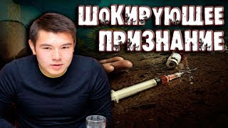 Внук Назарбаева Шокировал Казахстан своим Признанием
