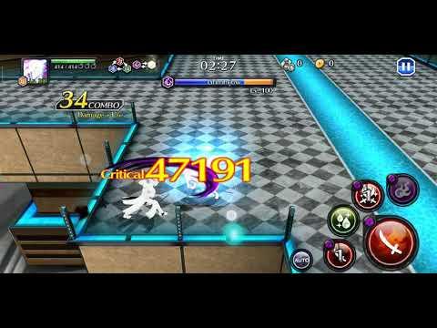 Room 3 Dodging - F48 3rd Anniversary Senkaimon