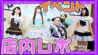 4月に行われたカニスタ×ゴー☆ジャス動画コラボの模様をゴー☆ジャスがレポート!GameMarketのゲーム実況