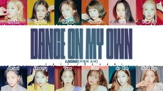 LOONA (이달의소녀) - 'DANCE ON MY OWN' Lyrics [Color Coded_Eng]