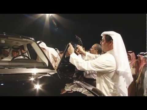 Euro Motors Bahrain   All-New Range Rover launch