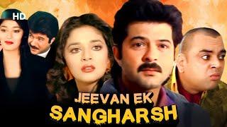 Jeevan Ek Sanghursh | Full Movie | Anil Kapoor, Madhuri Dixit, Paresh Rawal | 90's Hindi Movie