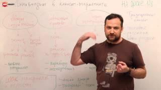 Линкбилдинг в контент маркетинге  с Дмитрий Шахов