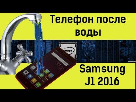 Восстановление Samsung J1 2016 после воды  Ремонт своими руками. Замена КП.