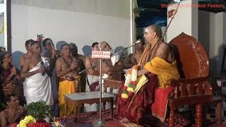 Anugraha Bhashanam on Arrival at Perumal Temple, Ambattur Camp 27/1/2020