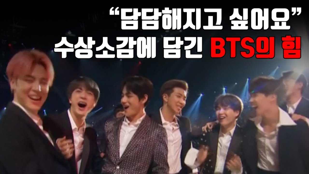 Looking back on BTS' journey from obscurity to worldwide acclaim