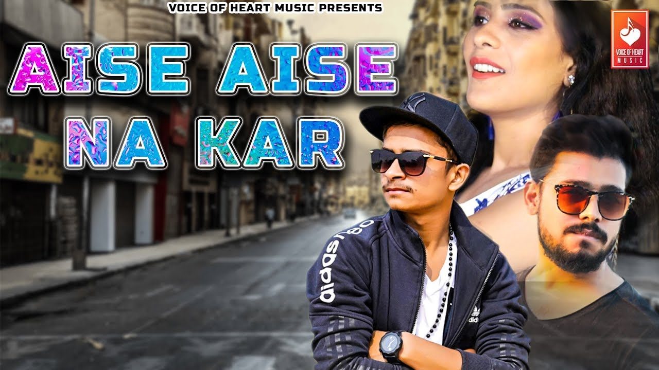 Aise Aise Na Kar    Abhishek Jain   Poonam Rana   new haryanvi songs haryanvi 2019 Video,Mp3 Free Download