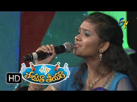 Tippulu-Tappulu-Song--Ishana-Performance-in-ETV-Padutha-Theeyaga--18th-April