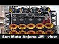 SUN MATA ANJANA BY RS DHUMAL GONDIA 2017  (9850448582) | BEST SOUND QUALITY