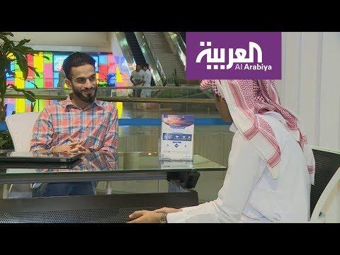العرب اليوم - شاهد : بدء المرحلة الأولى من الكلية السعودية للطيران