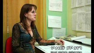 המלצת וידיאו של רונית מאיו, אדריכלית