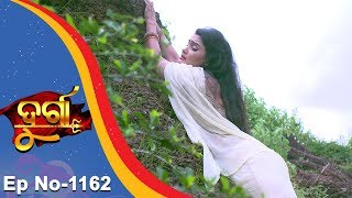 Durga   Full Ep 1162   29th August 2018   Odia Serial - TarangTV