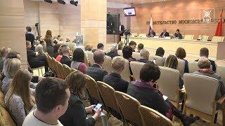 Общественники обсудили инициативу президента о поправках в Конституцию
