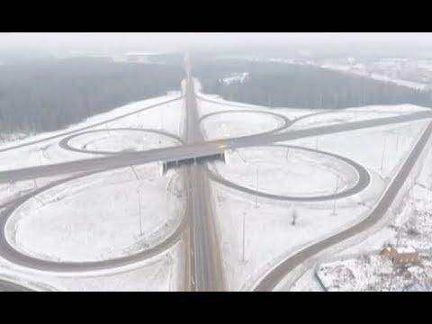 М11. Коммерческая магистраль: обзор