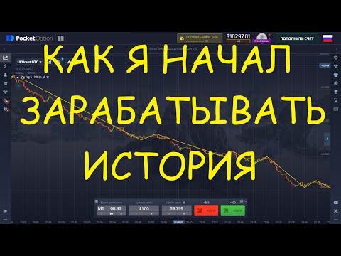 Торговать на демо счет бинарном опционе